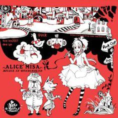 ★【ALICE MISA心夢少女】-97草稿 充滿疑惑的夢想黑暗地下商店  最近比較都在練習畫場景!  因為透視不是很好表現!  所以還在摸所!  話說我的故事需要好長時間準備......