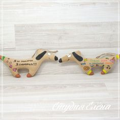 Wooden Toys, Car, Automobile, Wood Toys, Woodworking Toys, Vehicles, Cars
