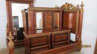 Antiques & Collectibles Auction (June 8)