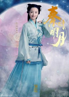 Air date for Tangren's drama remake of The Legend of Qin Michelle Chen, Chinese Tv Shows, Scarlet Heart, Chinese Actress, 3d Animation, Asian Style, Bangs, Disney Characters, Fictional Characters