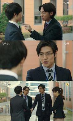 'Misaeng' Lee Sung Min and Im Si Wan Get The Jordan Project - http://www.asianpin.com/misaeng-lee-sung-min-and-im-si-wan-get-the-jordan-project/