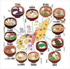 お雑煮 - Various Japanese Food in different part of Japan Japanese Food Art, Japanese Culture, Menu Design, Food Design, Ramen, Japanese Illustration, Japan Design, Food Drawing, Food Illustrations