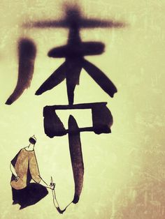 Chinese brush sketch by Riccardo Guasco