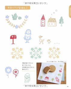 Amazon.co.jp: 消しゴムはんこ図案BOOK (レディブティックシリーズno.3257): mizutama, mogerin, yuki: 本 Eraser Stamp, Handmade Stamps, Stamp Printing, Rubber Stamping, Seal, Stencils, Doodles, Illustrations, Design