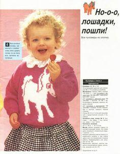Sandra - 1993 - (Экстра выпуск - Для самых маленьких)   56 фотографий