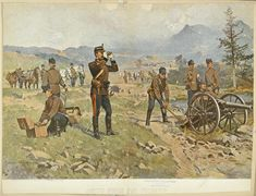 Roumania, [part - NYPL Digital Collections Library Services, New York Public Library, Still Image, 19th Century, Nostalgia, Army, Art Prints, History, Historia