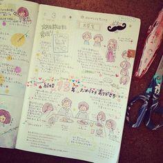旅日記完成♡ 新しい季節の分かれ目のこの日は、お友達とお茶会。そして結婚記念日。
