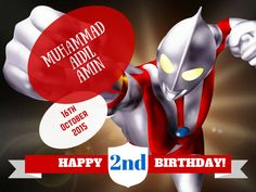 Birthday Banner!   Aidil's 2nd Birthday Party, Fuel Shack Atria