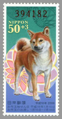 Shiba Inu, 柴犬, 53円切手, 日本郵便
