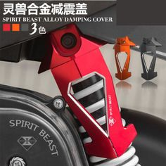 $15.00 (Buy here: https://alitems.com/g/1e8d114494ebda23ff8b16525dc3e8/?i=5&ulp=https%3A%2F%2Fwww.aliexpress.com%2Fitem%2FSpirit-Beast-motorcycle-Front-back-shock-absorber-cover-T6-AL-alloy-cool-styling%2F32669806872.html ) Spirit Beast motorcycle Front back shock absorber cover T6 AL alloy cool styling for just $15.00