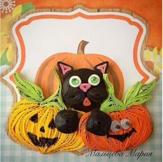 Quilled Fall Pumpkins and Cat - by: Maria Maltseva