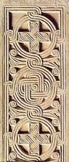 Croatia- Dubrovnik - Croatian stone monuments with interlace ornaments found in Dubrovnik