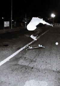 Varial Flip do skatista Johw Soares direto das ruas de Recife foto tirada por uma amiga dele perto do Skatepark da rua da Aurora em Recife.