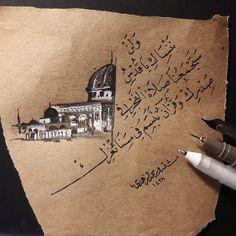 القدس لنا Palestine Art, Decoupage Printables, Anime Muslim, Beautiful Arabic Words, Mirror Painting, Arabic Art, Islamic Art Calligraphy, Writing Words, Islamic Pictures
