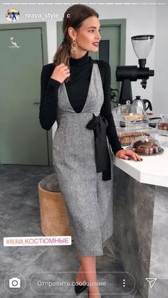 most fashion boots, fashion bug credit card, fashion jewelry for women sets clothing, fashion runway shows new york fashion week memes, fashion design sketches images. Fashion Mode, Office Fashion, Look Fashion, Hijab Fashion, Fashion Dresses, Womens Fashion, Fashion Tips, Fashion Essentials, Fashion Boots