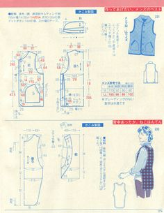 Japanese book and handicrafts - Lady Boutique Coat Pattern Sewing, Vest Pattern, Coat Patterns, Clothing Patterns, Dress Patterns, Sewing Class, Love Sewing, Japanese Sewing Patterns, Japanese Books