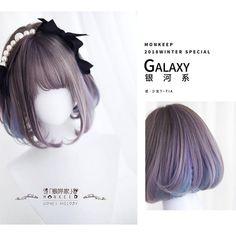 Anime Wigs, Anime Hair, Kawaii Hairstyles, Cute Hairstyles, Exotic Hair Color, Kawaii Wigs, Lolita Hair, Nail Jewels, Hair Reference