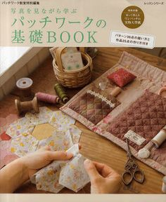 Look at the pictures while learning basics of patchwork BOOK