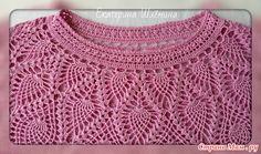 Crochet Doily Patterns, Crochet Doilies, Crochet Flowers, Crochet Stitches, Crochet Baby, Crochet Top, Crochet Blouse, Knitwear, Free Pattern