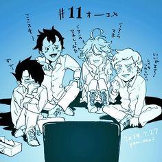 Angel Of Death, Tsundere, Manga, Neverland, Kawaii Anime, Hamilton, Otaku, Photos, Fandom