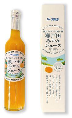 Design Box Packaging Wine Bottles 35 Ideas For 2019 Honey Packaging, Fruit Packaging, Food Packaging Design, Beverage Packaging, Bottle Packaging, Packaging Design Inspiration, Brand Packaging, Design Studio, Box Design