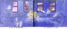 The illustrated book A Chance of Sunshine by Taiwanese author Jimmy Liao 向左走·向右走 幾米