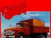 GAZ-52-04 Truck Free Vehicle Paper Model Download