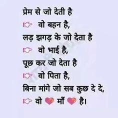 Ambe Charan Kamal Hai Tere - अम्बे चरण कमल है तेरे