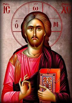 'Jesus is the Christ, one of the Holy Trinity. You are destined to be His heir. Thalassios the Libyan Images Of Christ, Religious Images, Religious Icons, Religious Art, Christ Pantocrator, Byzantine Icons, Byzantine Art, Croix Christ, Religion