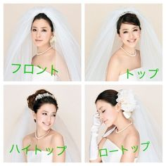 Wedding Veils, Wedding Hairstyles, Bridal, Hair Styles, Image, Dresses, Google, Fashion, Bridal Veils