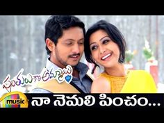 Naa Nemalipinchan Full Video Song from Panthulu Gari Ammayi Latest Telugu Movie on Mango Music, ft. Sai Kumar, Krishna Ajay Rao, Shravya, Bullet Prakash, Sad...