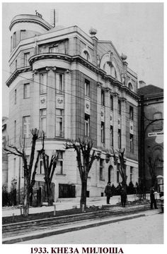 Kneza Milosa street in 1933 - Belgrade ~ Serbia