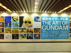 [UPDATE] The Art of Gundam Exhibition: Ultimate Photoreport till 9 June 2014. Images, Info, LINKS http://www.gunjap.net/site/?p=189076