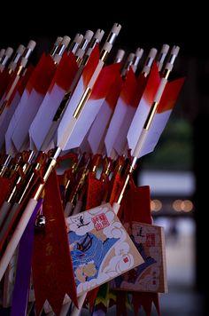 Hamaya  - Hamaya 破魔矢 is a decorative arrow supposed to ward off evil in Japan. - by yukio.s, via Flickr.