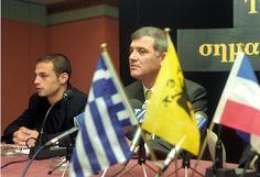 Η ΙΣΤΟΡΙΑ ΜΑΣ | AEK F.C. Official Web Site Athens Greece, Football, Gym, Club, Soccer, American Football, Work Outs, Soccer Ball