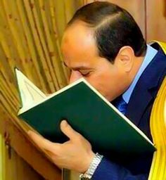 President Of Egypt, Space Artwork, Black Indians, Court Judge, Egyptian, Presidents, Places To Visit, Africa, Japanese