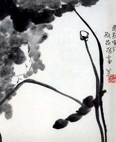 Chinese watercolor painting bada