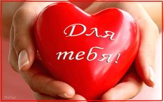 Love, Youtube, English, Sweet, Google, Quotes, Good Night Msg, Messages, Musik