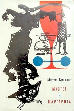 Master and Margarita from Mikhail Boulgakov,  to read and read again.
