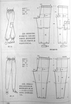 Photo - Photography, Landscape photography, Photography tips Sewing Pants, Sewing Clothes, Diy Clothes, Dress Sewing Patterns, Sewing Patterns Free, Clothing Patterns, Fashion Sewing, Diy Fashion, Style Fashion