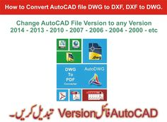 How to change autocad file version Autocad, Tutorials, Change, Learning, Youtube, Studying, Teaching, Education