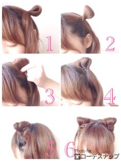 Kawaii Hairstyles, Cute Hairstyles, Braided Hairstyles, Wig Styles, Curly Hair Styles, Mode Kpop, Hair Arrange, Anime Hair, Hair Dos