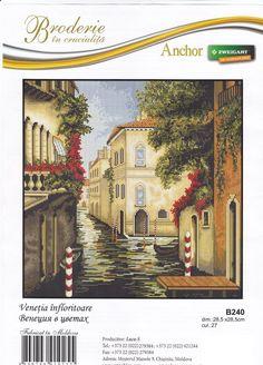 Венеция в цветах