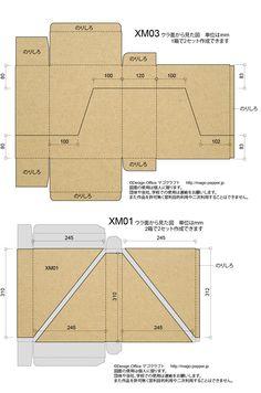 mago_A4filebox.jpg 1,074×1,624ピクセル
