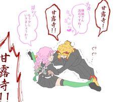 Anime Angel, Anime Demon, All Anime, Anime Art, Slayer Meme, Mini Comic, Naruto Funny, Demon Hunter, Dragon Slayer