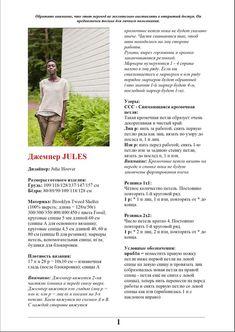 """Модели в стиле """"оверсайз"""". Обсуждение на LiveInternet - Российский Сервис…"""