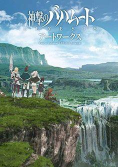 Rage of Bahamut (Shingeki no Bahamut) GENESIS Art Works Anime Illustration Book