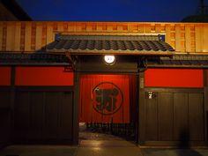 Geisha house, been here, beautiful.