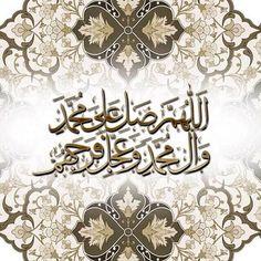 اللهم صل علي محمد و آل محمد Allah Calligraphy, Caligraphy, Islamic Pictures, Old Pictures, Milad Ul Nabi, Imam Hussain, Arabic Art, Islamic Messages, Allah Islam