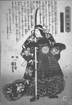 "Tomoe Gozen from Kuniyoshi's ""One Hundred Heroes"" story  An article about women warriors in Japan"